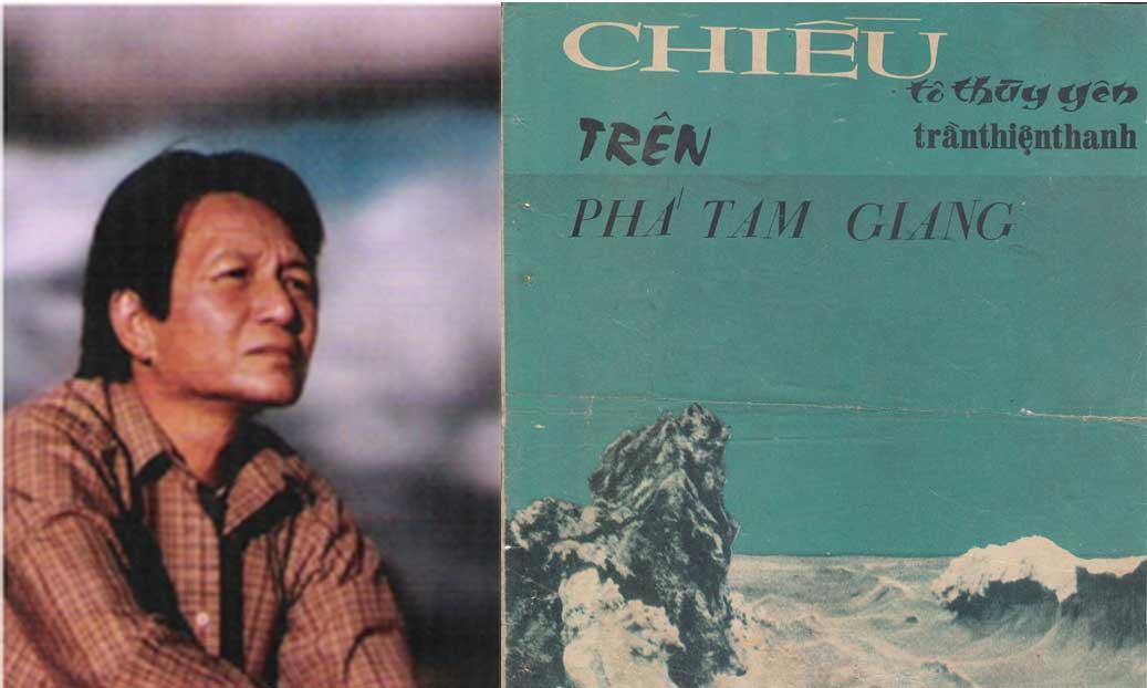"""Résultat de recherche d'images pour """"Tô Thùy Yên"""""""