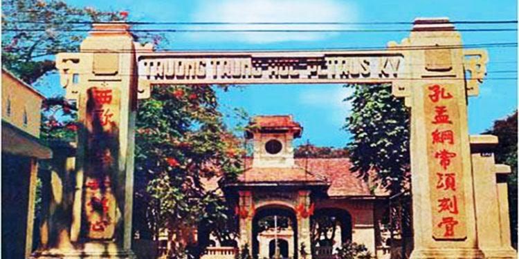 Pétrus Ký – Ngôi trường lớn của nhiều thế hệ Sài Gòn